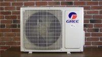 Gree Hansol наружный блок теплового насоса фото