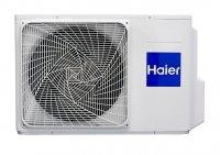 Кондиционер Haier AS18FM5HRA-E1 / 1U18BR4ERAH-E1 Family Plus