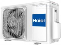 Тепловой насос Haier Dawn AS35S2SD1FA/1U35S2PJ1FA