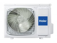 Кондиционер Haier HSU24HNM03/R2 HSU24HUN203/R2 lightera