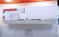 Купить кондиционер LG Eco Smart (Лджи Эко Смарт) - Ужгород