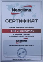 Кондиционер Neoclima NS09AHEIw-NU09AHEIw Therminator 2.0