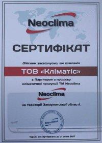 Кондиционер Neoclima NS12EHZIw/NU12EHZIw Yeti