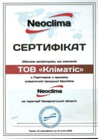 Кондиционер Neoclima NS36AHEw-NU36AHEw Therminator 2.0