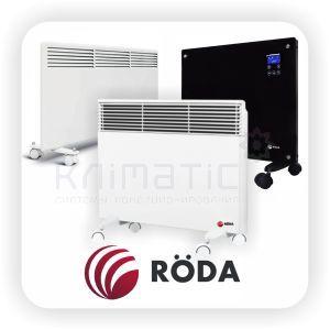 Электроконвекторы Roda весь модельный ряд