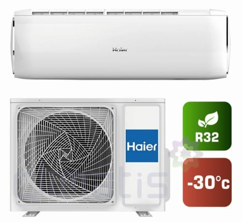 Кондиционер Haier AS25S2SD1FA/1U25S2PJ1FA Dawn