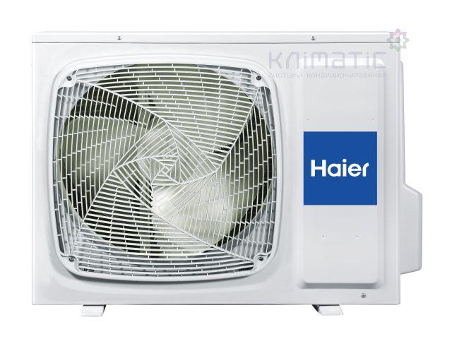 Кондиционер Haier HSU07HNM03/R2 HSU07HUN203/R2 lightera