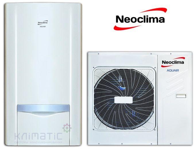 Тепловой насос Neoclima NS-HP120AH3/NU-HP120AH3 Aquair
