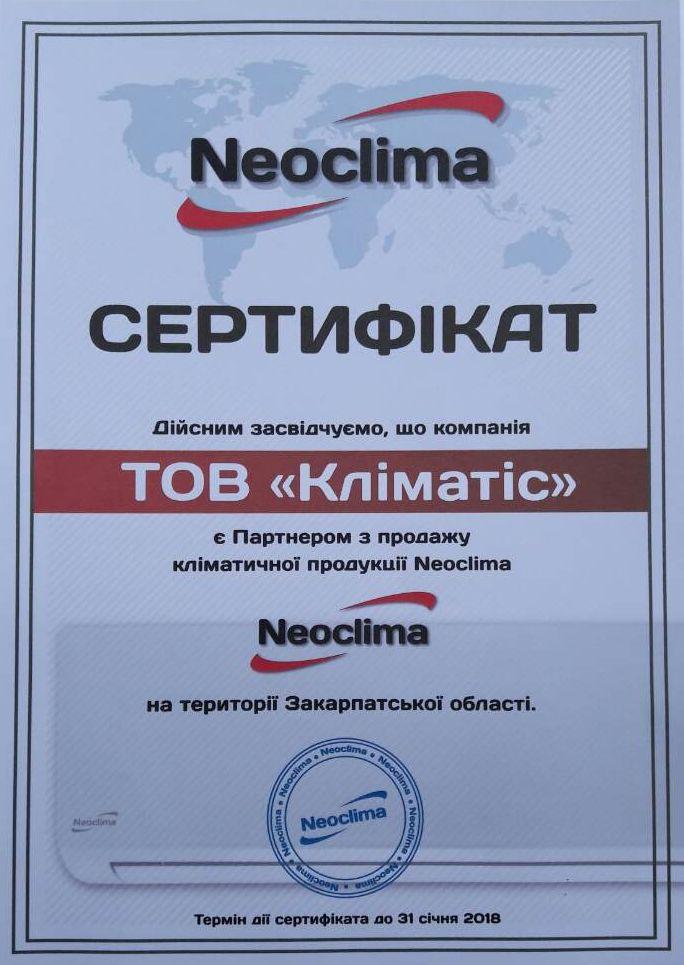 Кондиционер Neoclima NS12AHTIw/NU12AHTIw Alaska 2.0