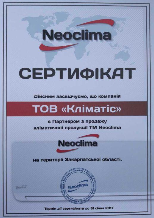 Кондиционер Neoclima NS12MQIw/NU12AHQw Miura inverter