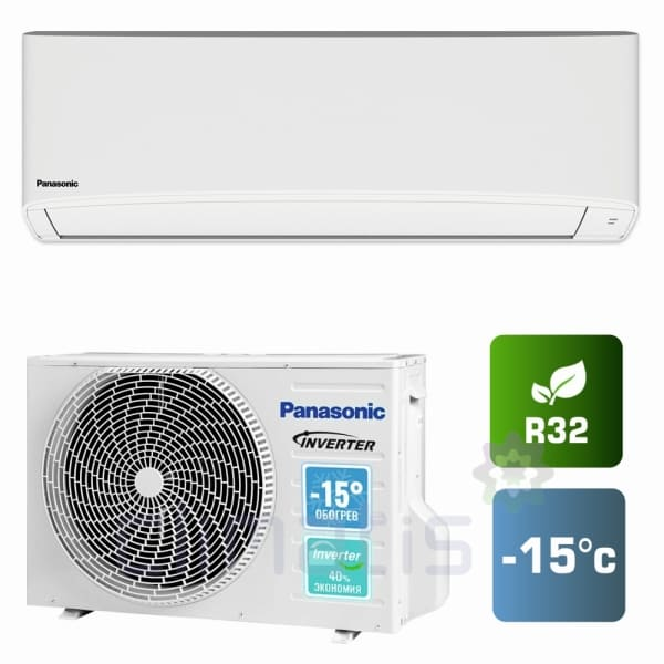 Panasonic Compact Inverter