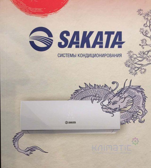 Купить кондиционеры Sakataв Закарпатской области.