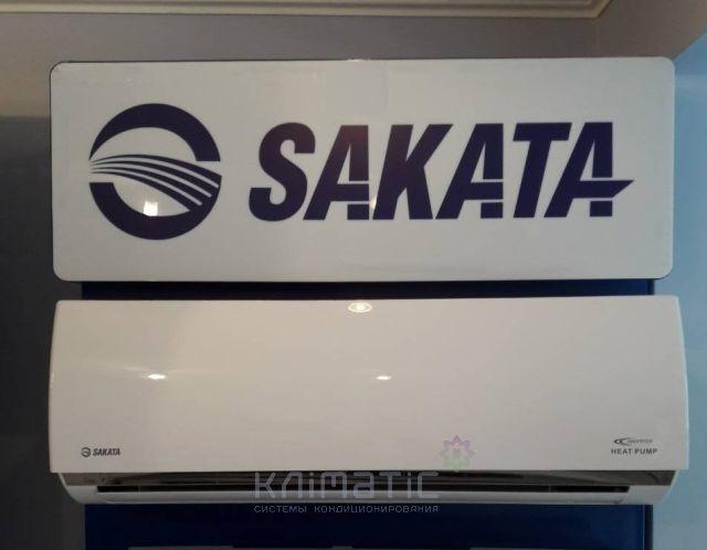 тепловые насосы Sakata Heat pump