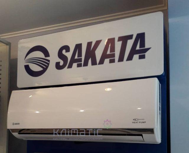 Новая Sakata Heat pump уже в продаже