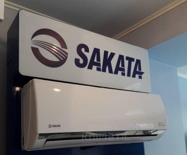 Кондиционер Sakata  SIE/SOE-060SCHP Heat Pump