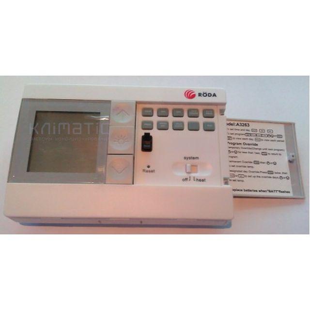 Термостат комнатный RODA А3263 проводной