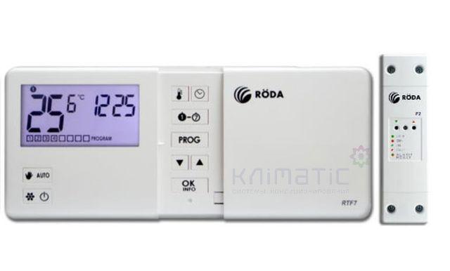 Термостат комнатный RODA RTF7 беспроводной