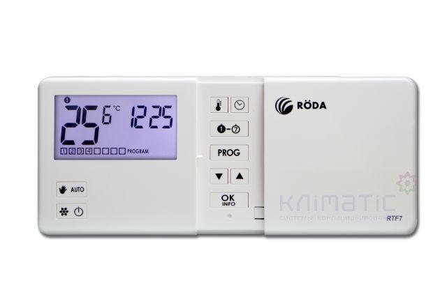 Термостат комнатный RODA RTW7 проводной