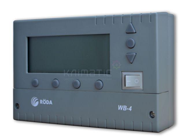 Контроллер управления твердотопливным котлом RODA WB4