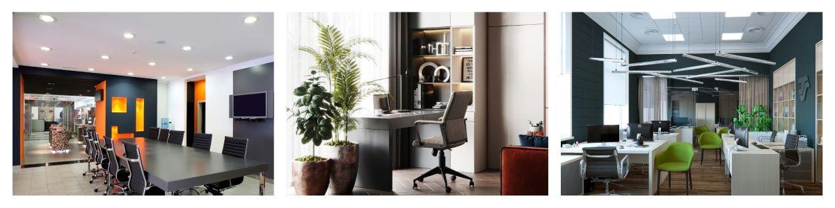 Ароматизация офисных помещений