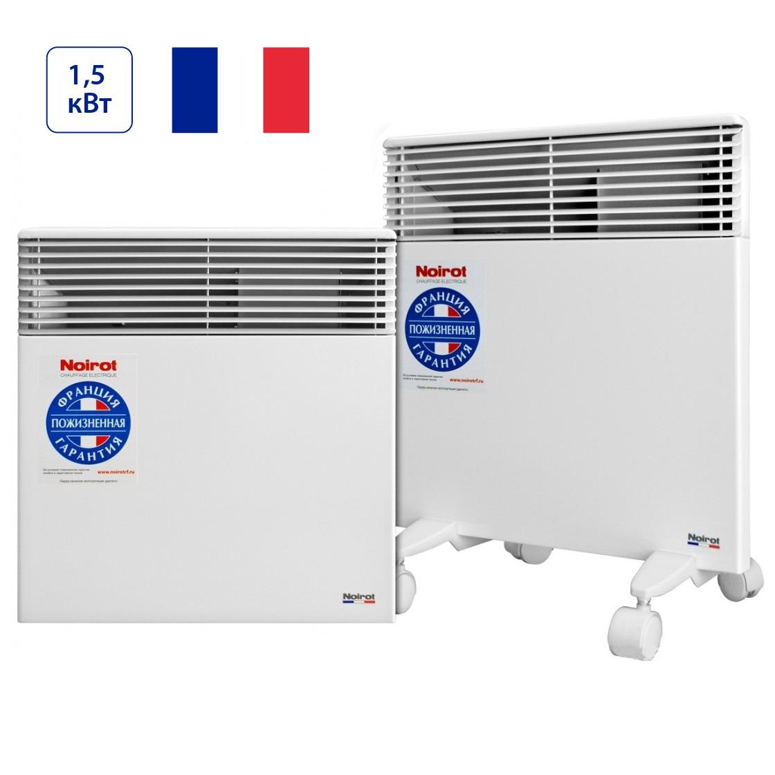 Электрический конвектор Noirot SPOT E3 PLUS 1500W
