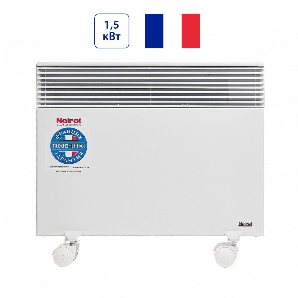 Электрический конвектор Noirot SPOT E5 1500W