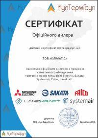 Сертификат Neoclima