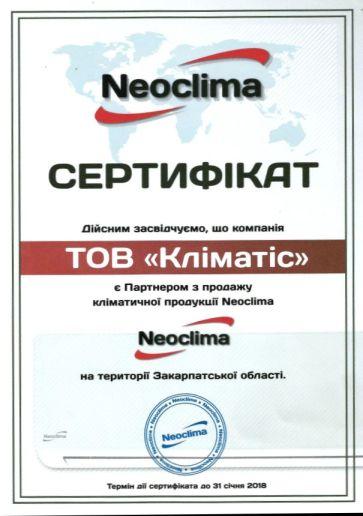 сертификат официального представителя neoclima