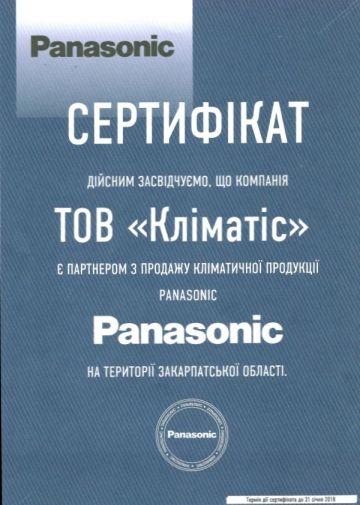Купить кондиционеры Panasonicв Закарпатской области. Официальный представитель