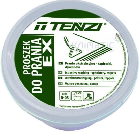 EX TENZI 0,5кг стиральный порошок для ковровых покрытий